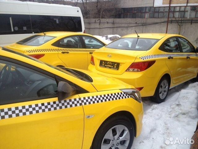 Подать объявления на услуги такси по москве дать объявление сергиев посад