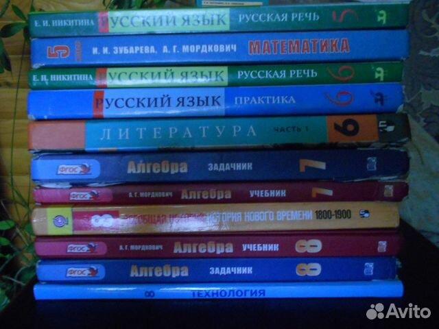 Просмотр гдз по русскому языку 3 класс автор евдокимова иванов 2010 задание