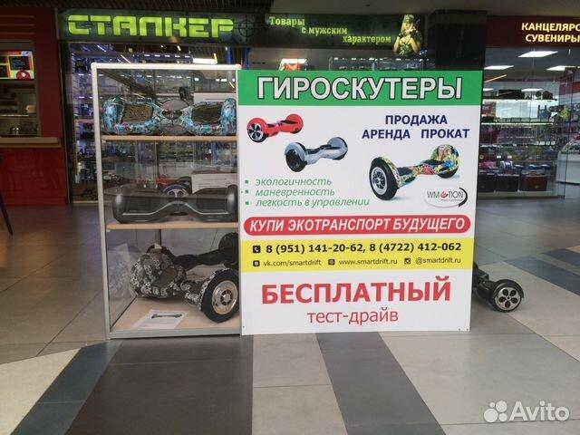 производстве термобелья работа в белгороде вакансии на авито правильно стирать