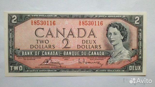 Купить доллары канады в москве оценка монет царской россии цены таблица