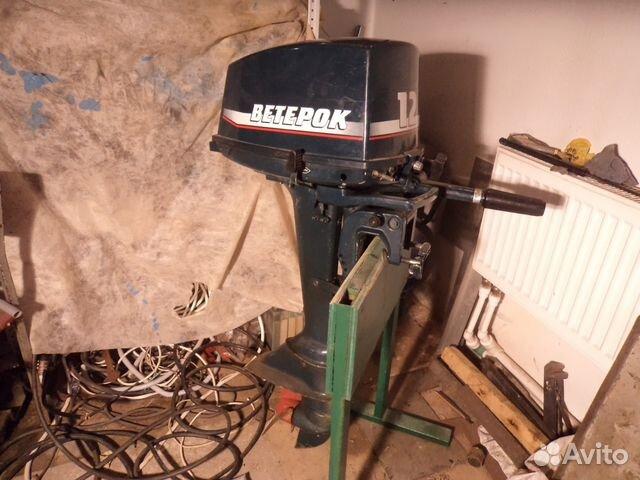 лодочный мотор ветерок минск