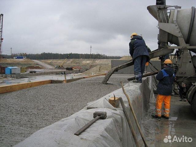 Купить бетон в15 f150 w6 садовые дорожки из цементного раствора