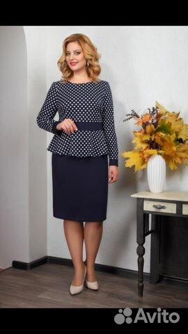 Платье 54р новое