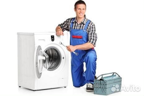 ремонт стиральных машин занусси москва