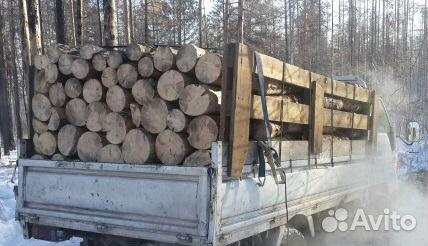 Дрова купить Улан-Удэ купить в Бурятии на Avito — Объявления на ... 95cd8c9740e