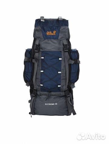 Где купить туристический рюкзак в красноярске рюкзаки хама 5000