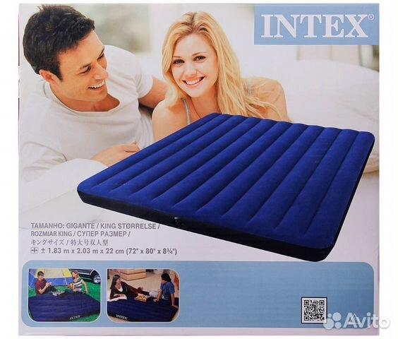 Купить надувной матрас в смоленске диван раскладывающийся вперед с ортопедическим матрасом