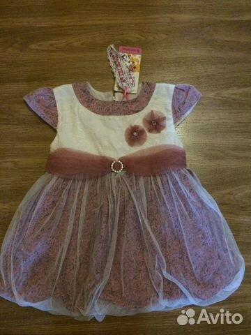 Платье 89244022302 купить 1