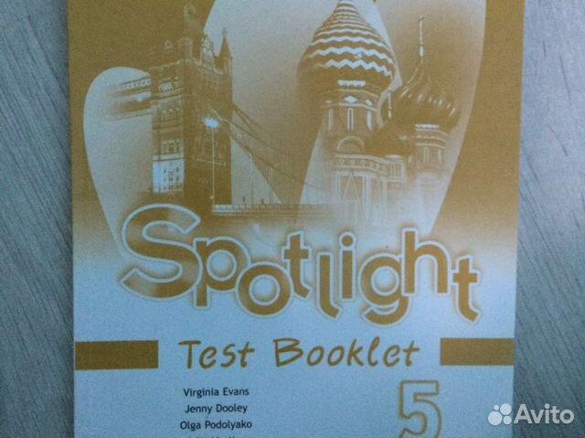 Английский класс Контрольные задания spotlight купить в  Английский 5 класс Контрольные задания spotlight фотография №1