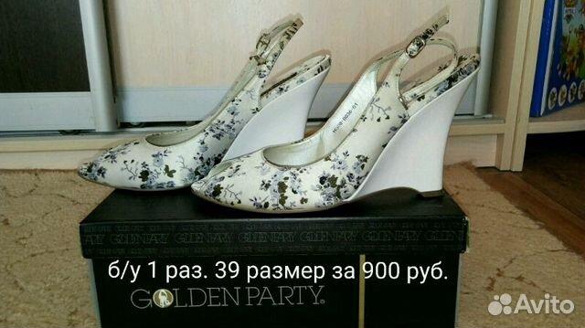 Текстильные туфли 39 размера 89206758836 купить 1