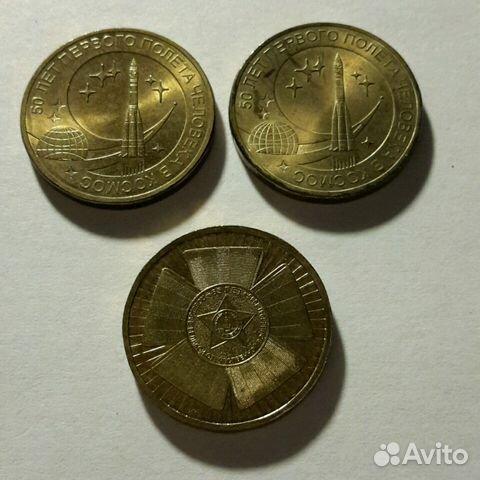 где купить монету биткоин