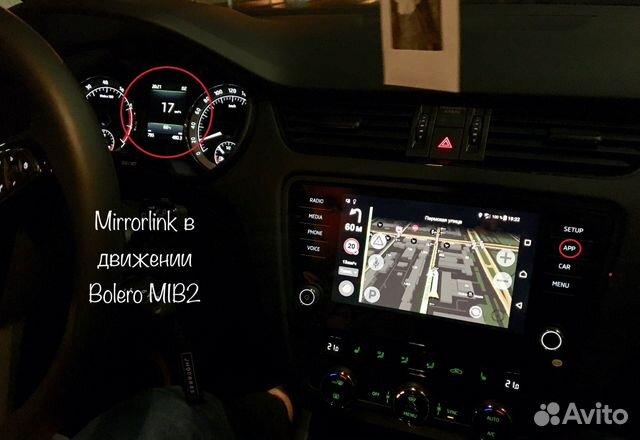 Разблокировка Видео в движении(VIM) и Mirrorlink | Festima