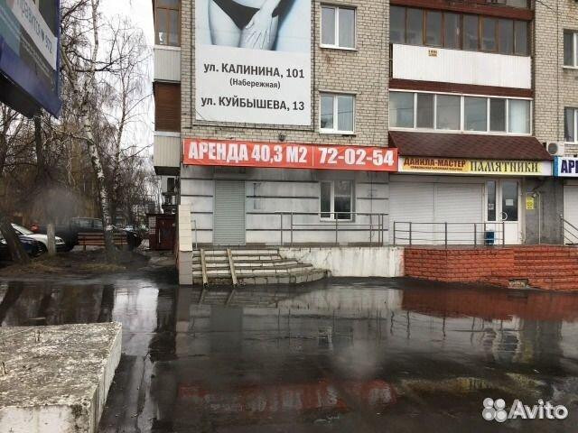 Коммерческая недвижимость брянск аренда авито снять помещение под офис Новокузнецкий 1-й переулок