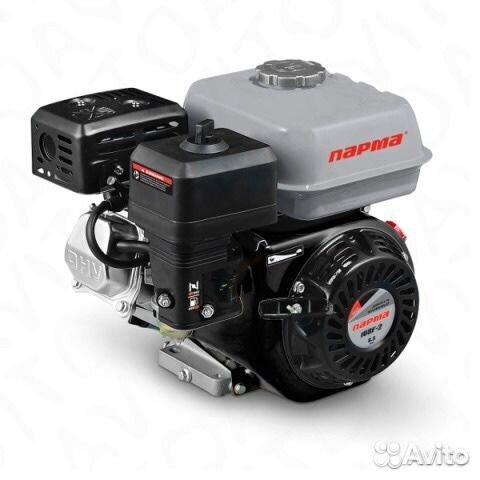 Двигатель Парма 168F,6,5 л.с.(новые)