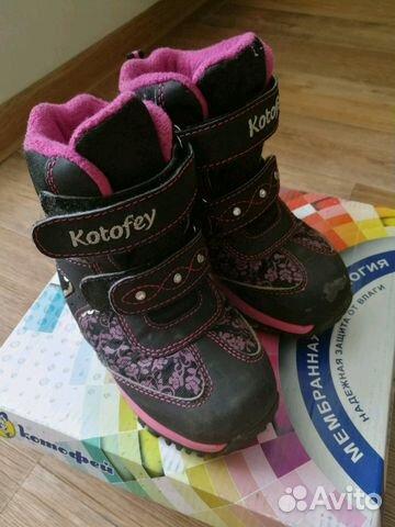 8aa16f536 Зимние ботинки для девочки Котофей купить в Тверской области на ...