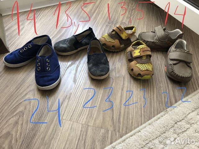 Кеды, слипоны, мокасины, кроссовки летние   Festima.Ru - Мониторинг ... d68b4239428