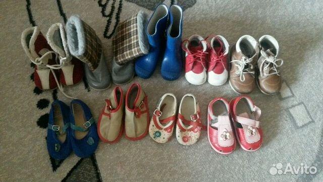 9355a2effb47 Обувь на 1-2года   Festima.Ru - Мониторинг объявлений