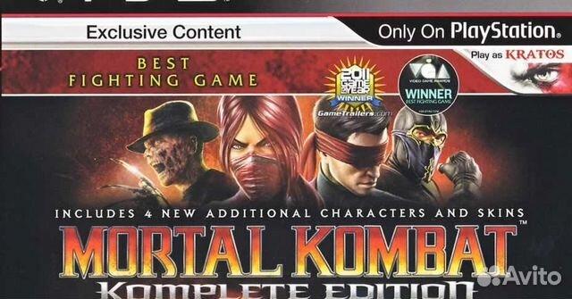 PS3: Mortal Kombat Komplete Edition