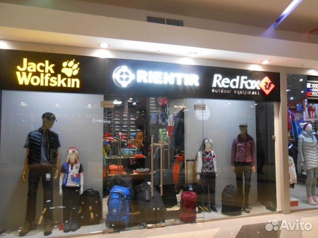 e82dc5e88c66 Крупный магазин в ТЦ спортивной одежды «Forward» купить в Самарской ...