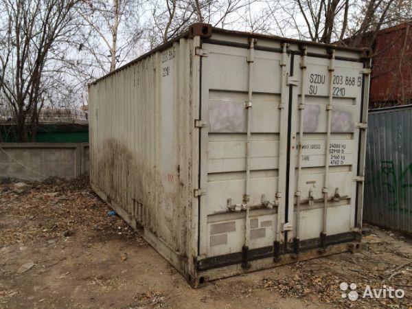 89370628016 A 20ft container factory warehouse
