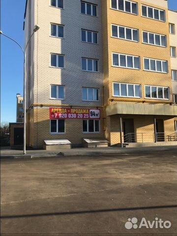 Сдаю коммерческую недвижимость в нижегородской области Аренда офисов от собственника Серпуховская