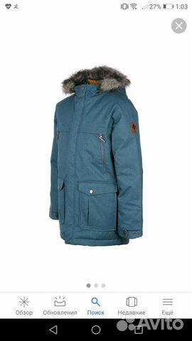 804ea8960147 Подростковая куртка Columbia Barlow Pass 600 Turbo купить в Санкт ...
