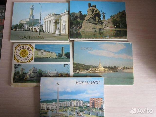 Альбатрос, открытки в электростали