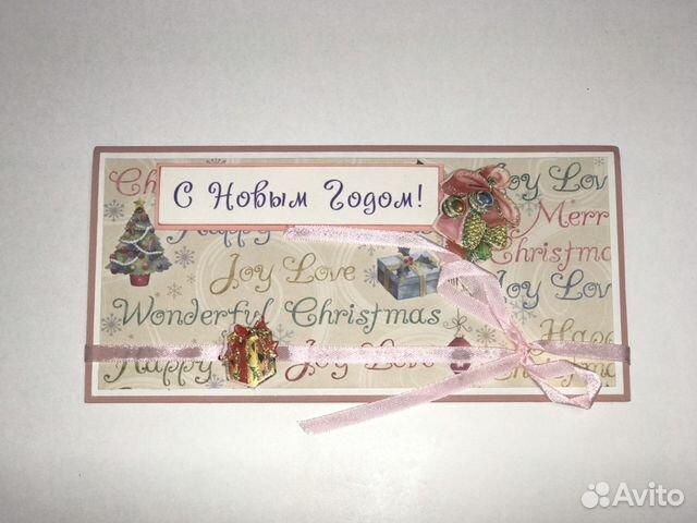 Открытка-конверт «С Новым Годом». Handmade 89114516362 купить 8