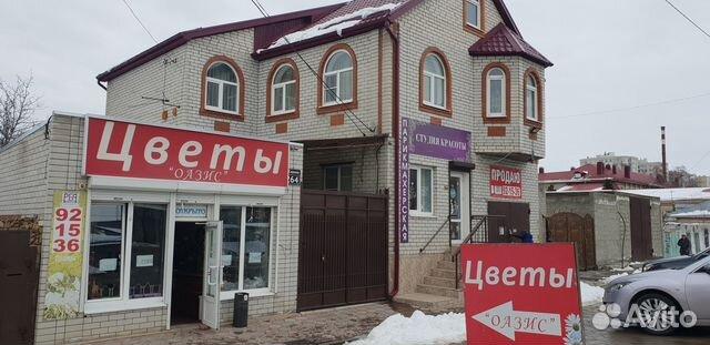a8b370787a4 Дома На Продажу В Ставрополе На Авито С Фото