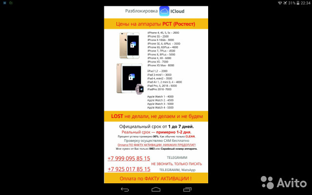 Игровые автоматы клубнички онлайн бесплатно