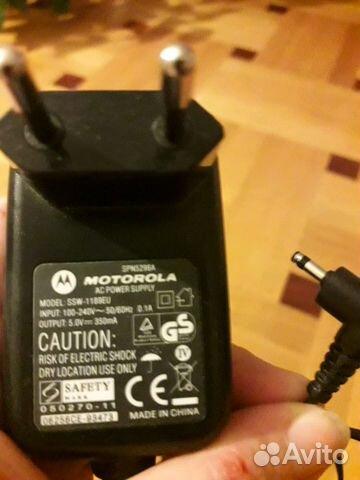 Зарядное устройство для телефона (за 20 штук) 89871025971 купить 1