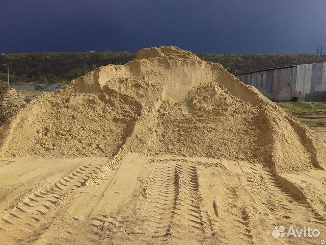 карьер желтого песка