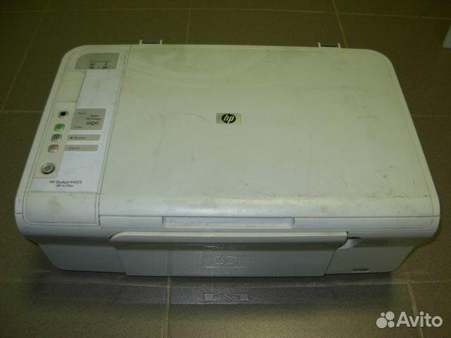 HP F4213 SCANNER TREIBER WINDOWS 10
