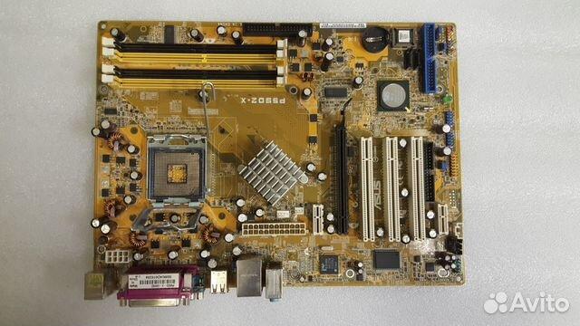 ASUS P5SD2-X NETWORK WINDOWS 8 X64 TREIBER