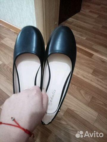 Ballerinas 89207309738 kaufen 1