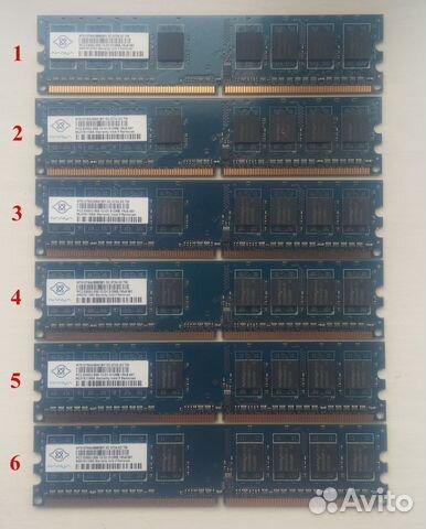 Озу 512Mb DDR2 89885386195 купить 1