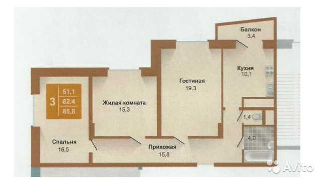 Продается трехкомнатная квартира за 8 500 000 рублей. Московская обл, г Люберцы, ул 8 Марта, д 30Б.