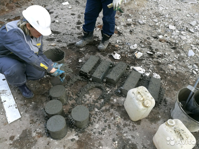раствор бетон казань