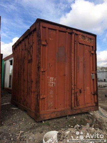 89370628016 Five foot container 5F