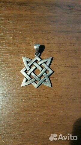 Звезда Руси (серебро)