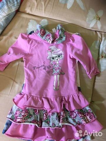 Платье 89025465503 купить 1