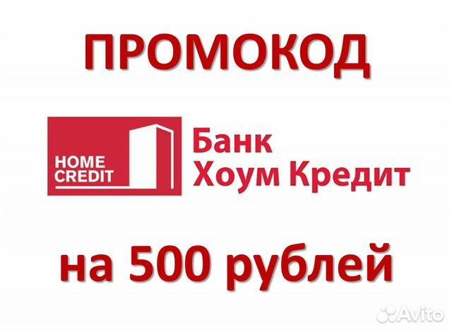 Кредит 150000 рублей срочно на карту без отказа