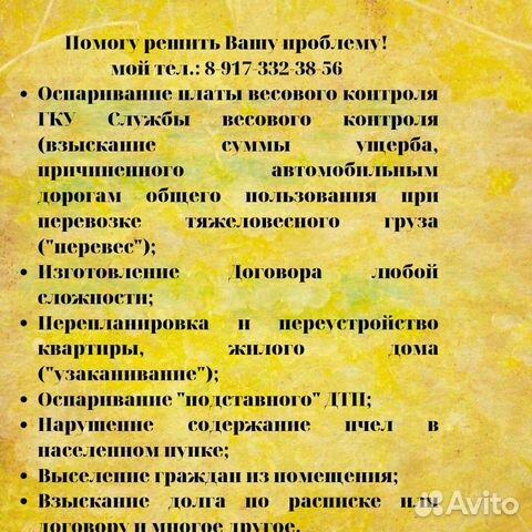 Расценки услуг адвокатов волгоградской области