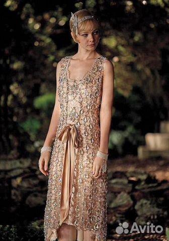 Авито Купить Платье Краснодар