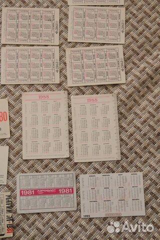 Календари СССР транспорт  89128031905 купить 6