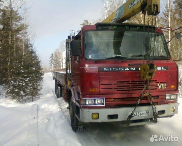 так авито иркутск объявления продам грузовое авто Башкатов Юлия Паршута