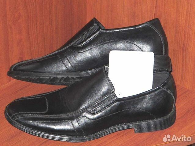 Компания тип топ обувь новшество