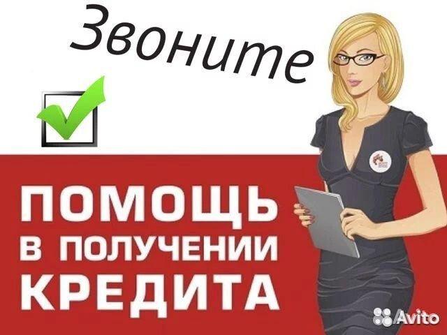 кредит под залог недвижимости владимирской области