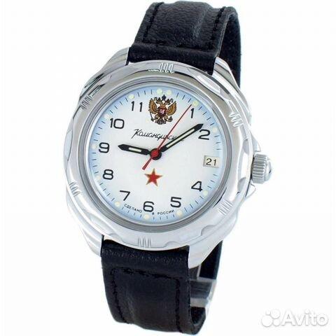 Часы командирские механические