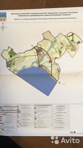 The area of 17.9 ha (SNT, DNP) buy 4
